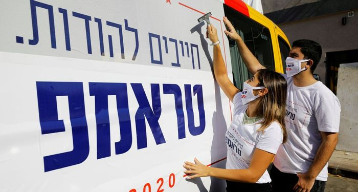 White House election race reaches streets of Tel Aviv