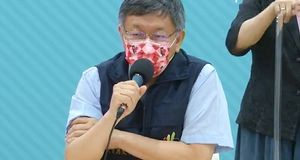Taipei mayor announces NT$15,000 fine for not wearing a mask